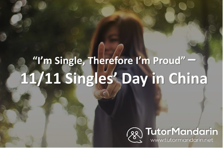 """I'm Single, Therefore I'm Proud"" – 11/11 Singles' Day in China"
