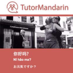 中国語 勉強 ブログ | PDF無料ダウンロード