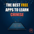 learn chinese with free apps