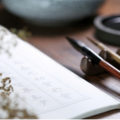 guide to chinese calligraphy for beginners