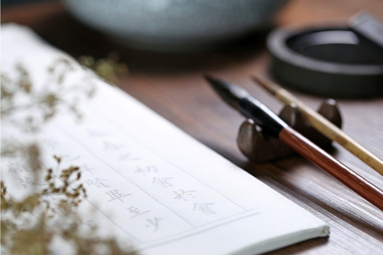 A guide to Chinese calligraphy: handwriting tips for beginners