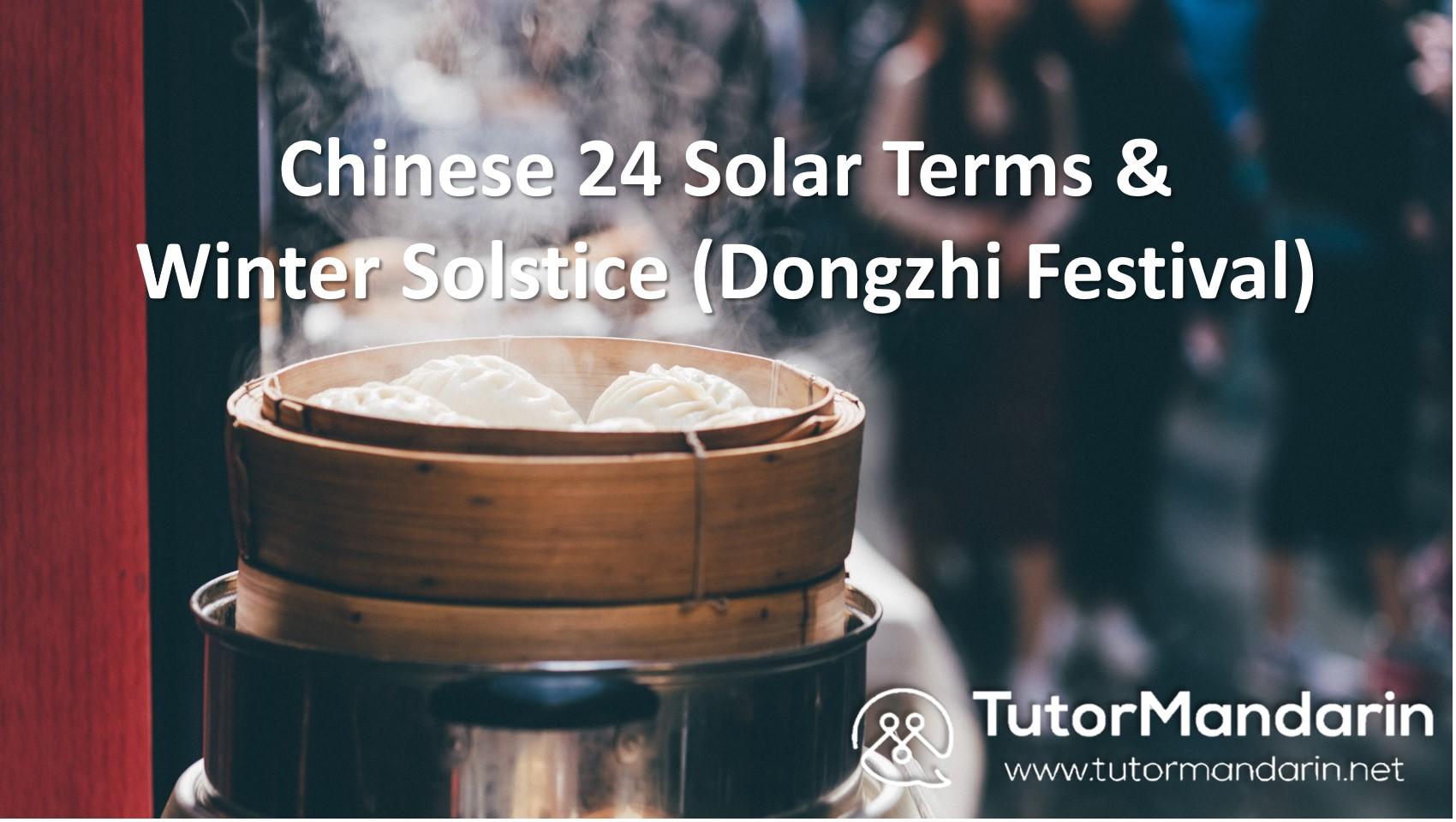 chinese winter solstice