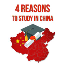 reasons to study in china