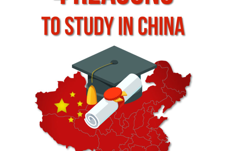 [Guest Post] 4 Reasons to Study in China