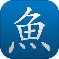 chiense dictionary app recommendation