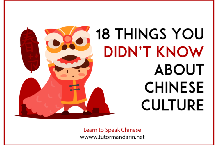 [Guest Post] 18 Things You Didn't Know About Chinese Culture