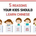 why should your child learn chiense