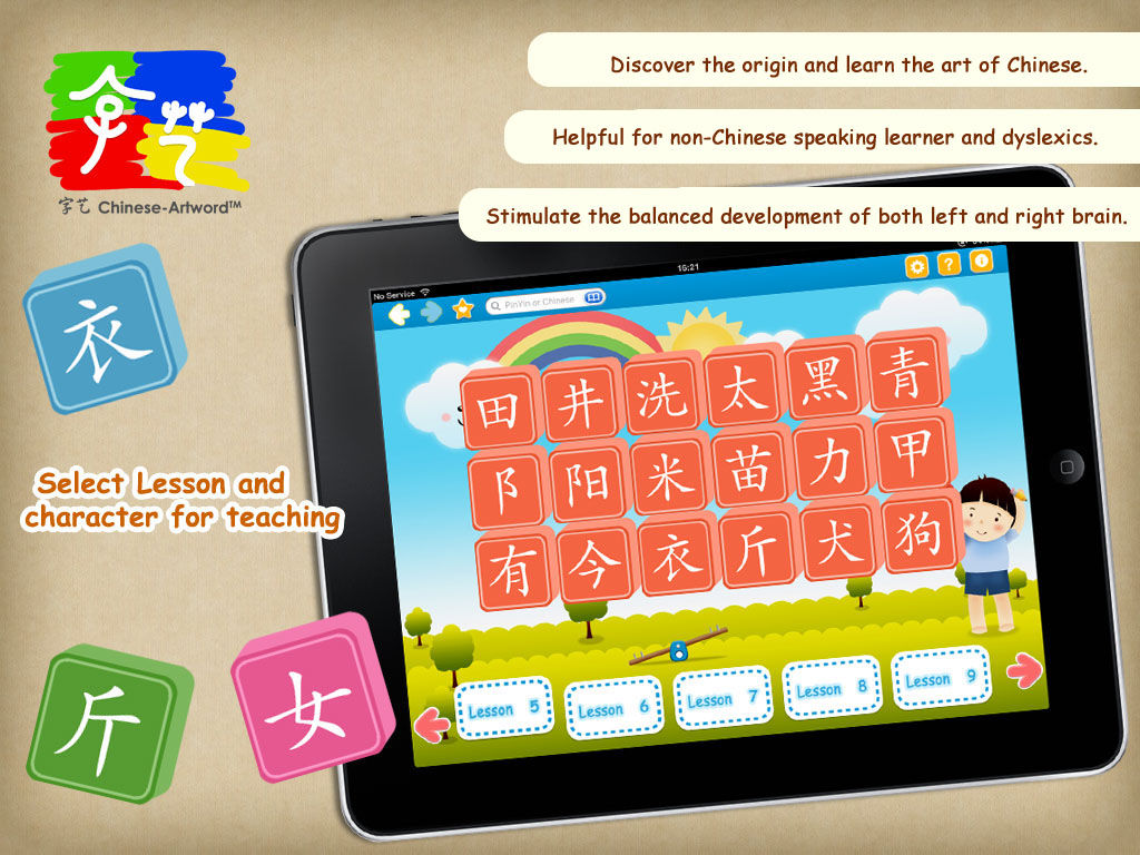 Best Apps for Kids to Learn Chinese - Learn Chinese