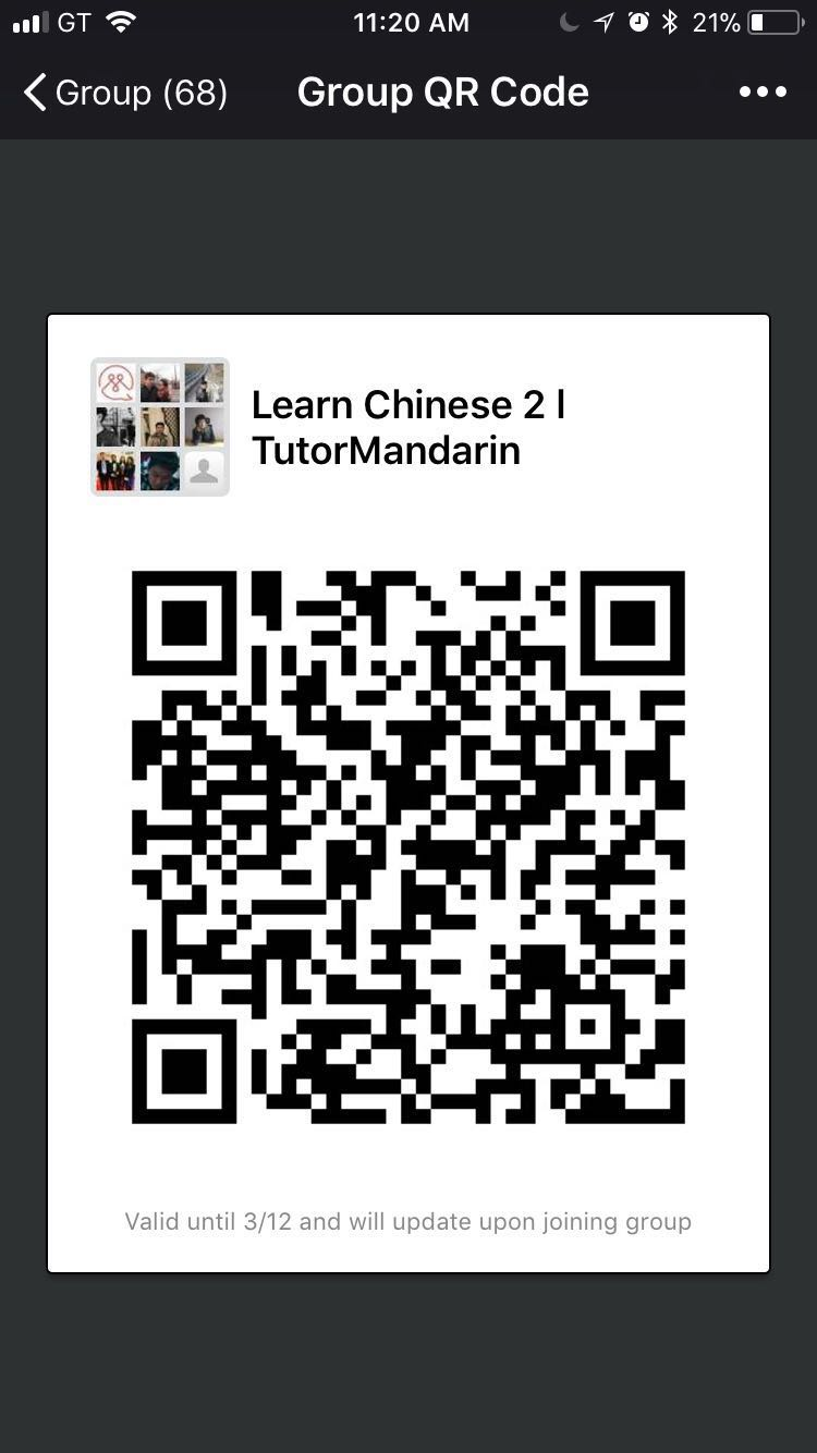 learn chinese with wechat groups