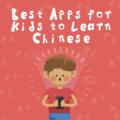 kids learn chinese apps
