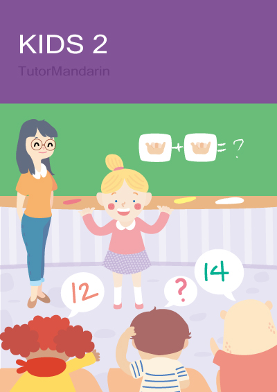 Kids Chinese 2 Beginner