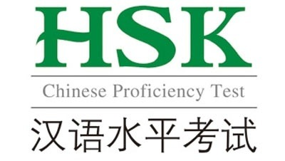 HSK words list