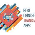 chinese translation app