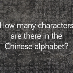 many chinese characters in Chinese alphabet