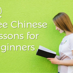 free chinese lessons for beginners