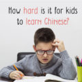 how to teach hard mandarin for your kids