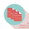 learning Chinese language for beginners pdfs