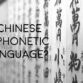 is Chinese a phonetic language