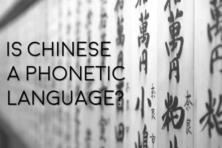 Is Chinese a phonetic language?