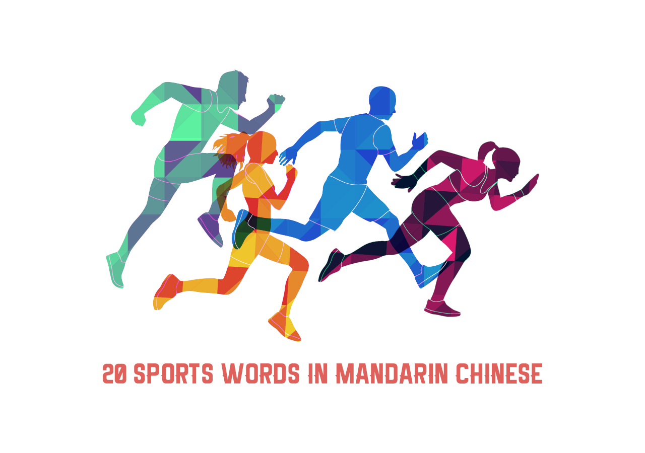Mandarin sport word list