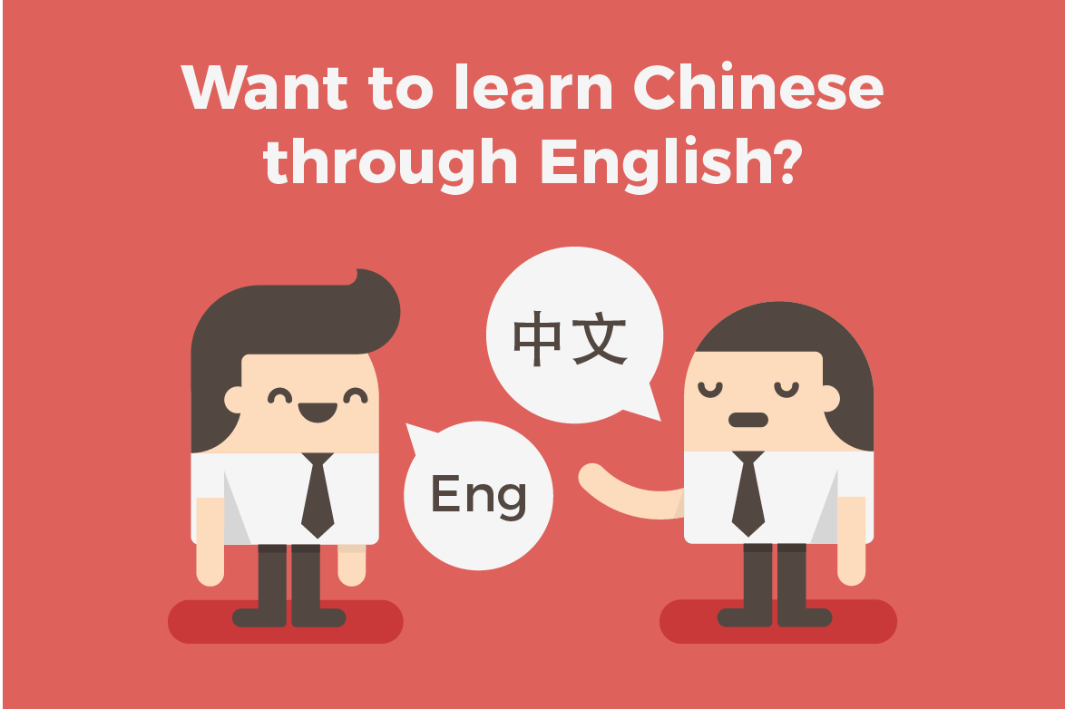 Want to learn Chinese language in english?