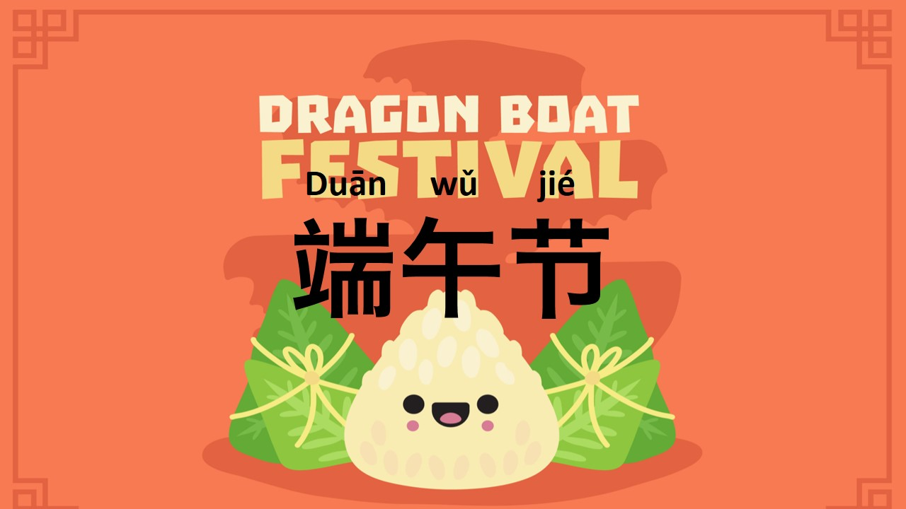 learn mandarin pdf download free