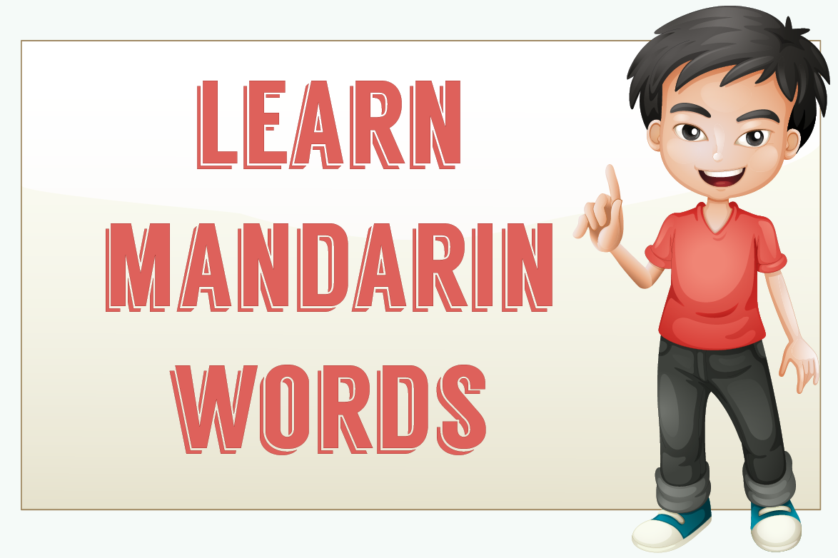 learn mandarin words