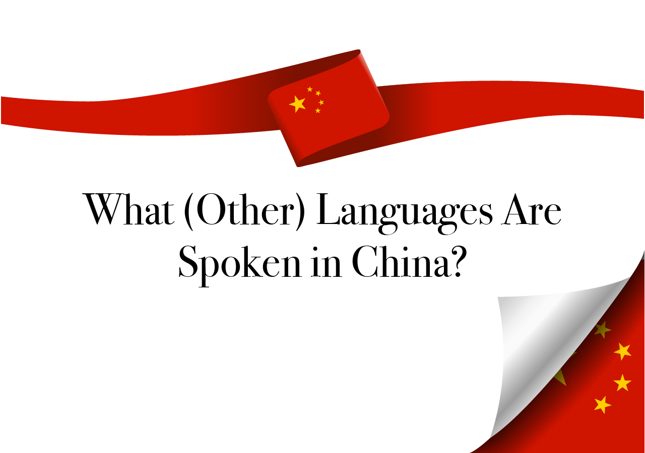 What other languages are spoken in China