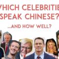 celebrities speak Chinese