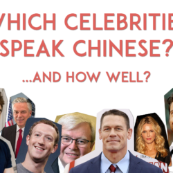 celebrities speak Chinese