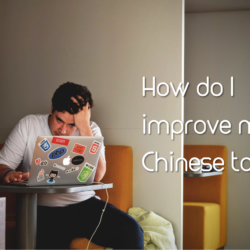 improve Chinese tones