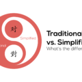 traditional vs simplified Chinese