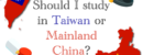 pros and cons of studying in taiwan and china