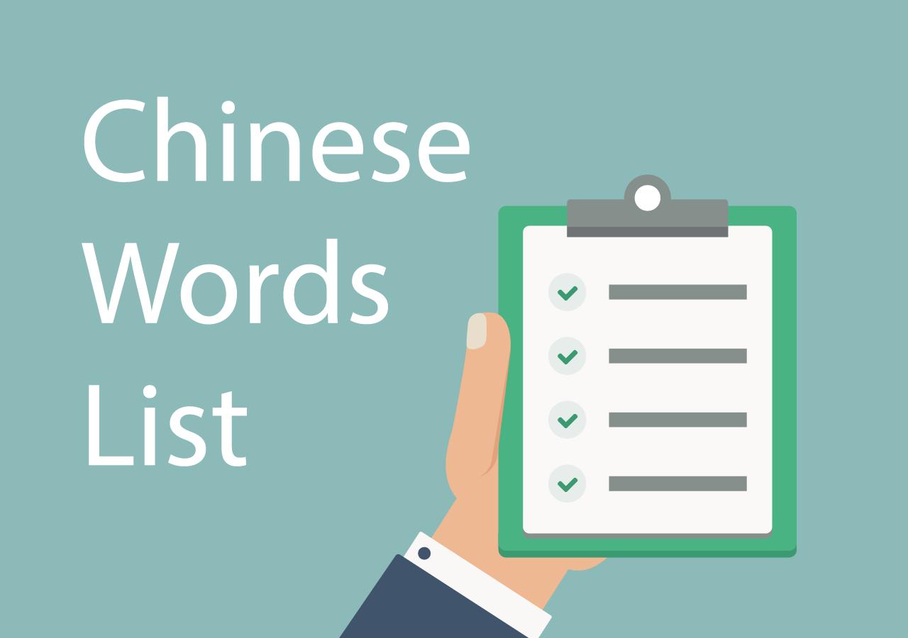 chinese words list