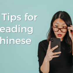 Tips for Reading Chinese