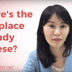 wheres the best place to study mandarin chinese