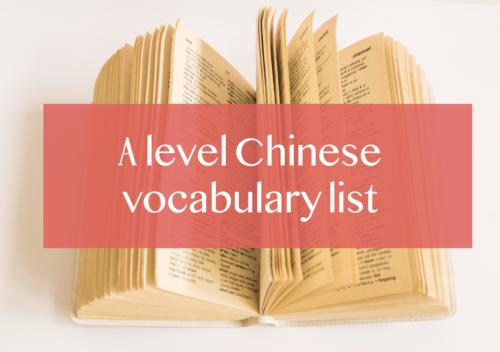 A level Chinese vocabulary list - TutorMandarin: Learn Chinese